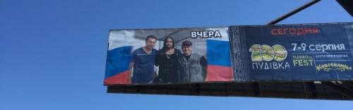 Компромат на Вилкула на Днепропетровщине - ZpTown