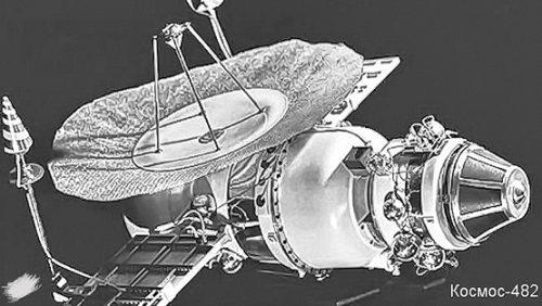 Космос 482 zptown